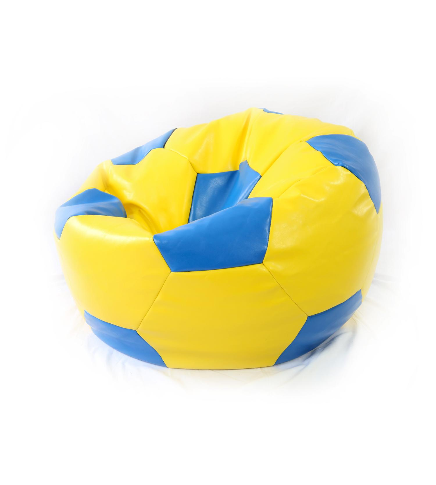 Ball Bean Bag Because Products Made In Moldova