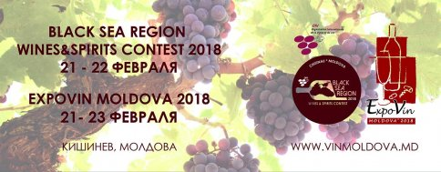 Black Sea Region Wines&Spirits Contest și Expovin Moldova 2018