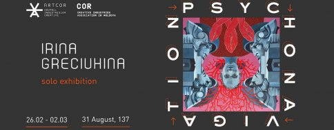 "Personal exhibition of Irina Greciuhina ""Psychonavigation""."