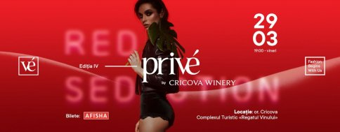 Privé Fashion Events, ediția a IV-a