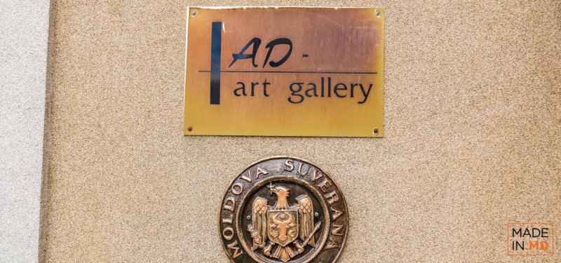 Chisinau Art Galleries: Ad-art