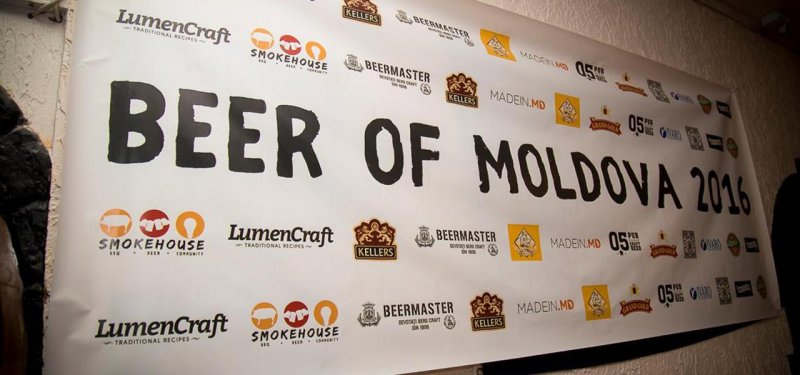 Beer of Moldova - the Most Important Event of the Year Dedicated to Moldovan Beer.  PHOTO