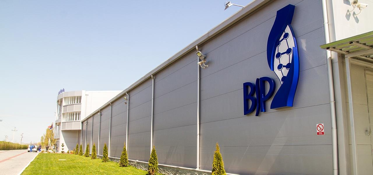 Production of Domestic Medicines in Accordance with European Standards. A Trip to Balkan Pharmaceuticals Factory. PHOTO and VIDEO