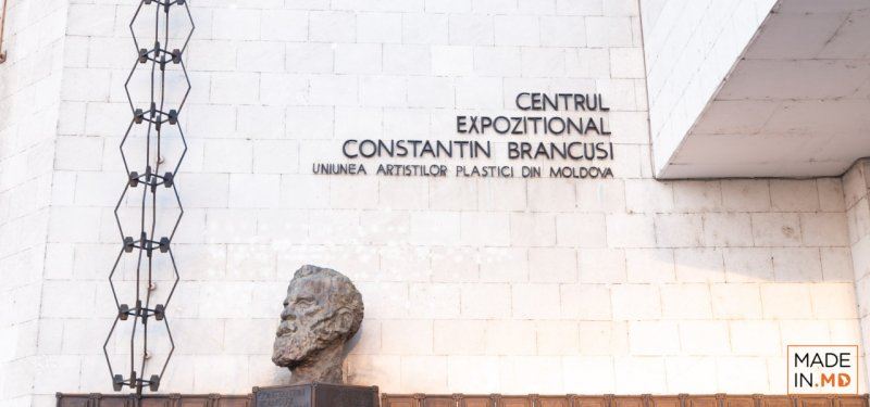 "Chisinau Art Galleries: Exhibition Center ""Constantin Brâncuşi"""