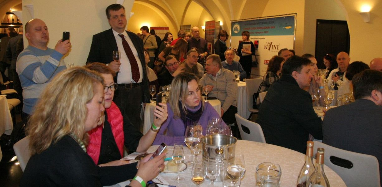 The Results of the First Salon of Moldovan Wines in Moscow