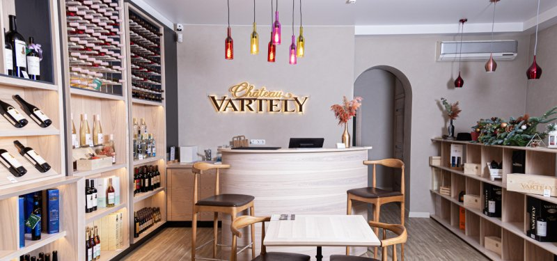 Винотеки Кишинева: Château Vartely Wine Shop & Bar