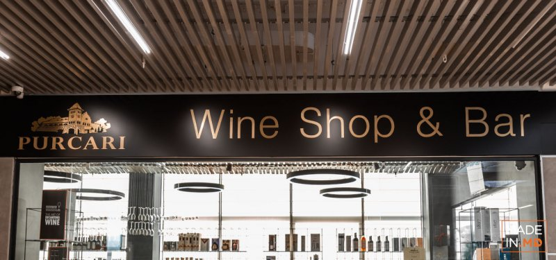 Chisinau Wine Shops: Purcari Wine Shop & Bar