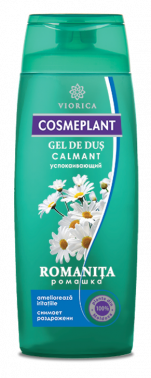 Soothing Shower Gel Chamomile